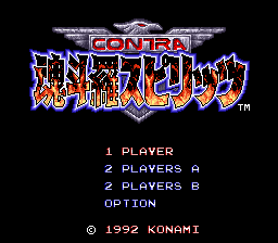 Contra Spirits (Japan) Title Screen