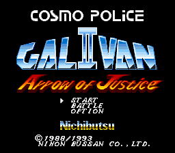 Cosmo Police Galivan II - Arrow of Justice (Japan) Title Screen
