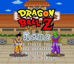 Dragon Ball Z - Super Butouden (France) Title Screen