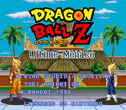 Dragon Ball Z - Ultime Menace (France) Title Screen