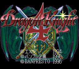 Dragon Knight 4 (Japan) Title Screen