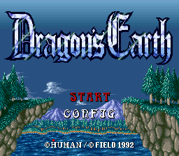 Dragon's Earth (Japan) Title Screen