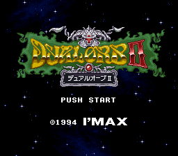 Dual Orb II (Japan) Title Screen