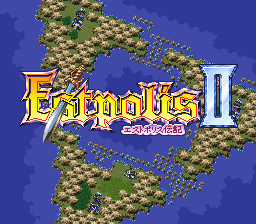 Estpolis Denki II (Japan) Title Screen