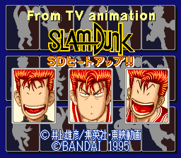 From TV Animation Slam Dunk - SD Heat Up!! (Japan) Title Screen