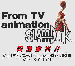 From TV Animation Slam Dunk - Shikyou Gekitotsu!! (Japan) Title Screen