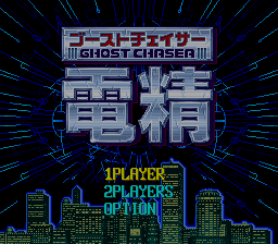 Ghost Chaser Densei (Japan) Title Screen