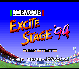J.League Excite Stage '94 (Japan) Title Screen
