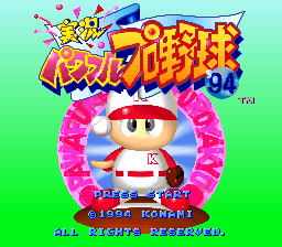 Jikkyou Powerful Pro Yakyuu '94 (Japan) Title Screen