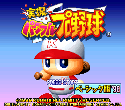 Jikkyou Powerful Pro Yakyuu - Basic Ban '98 (Japan) Title Screen