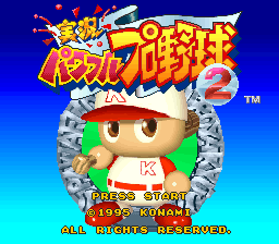 Jikkyou Powerful Pro Yakyuu 2 (Japan) Title Screen