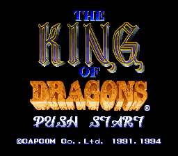 King of Dragons, The (Japan) Title Screen