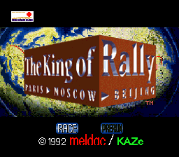 King of Rally, The (Japan) Title Screen
