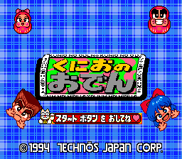 Kunio no Oden (Japan) Title Screen
