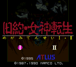Kyuuyaku Megami Tensei (Japan) Title Screen
