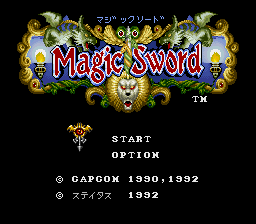 Magic Sword (Japan) Title Screen