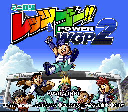Mini Yonku Let's & Go!! - Power WGP 2 (Japan) Title Screen