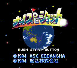 Nice de Shot (Japan) Title Screen