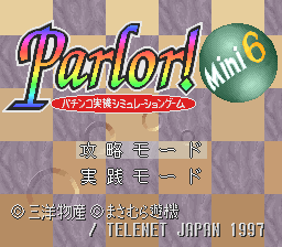 Parlor! Mini 6 - Pachinko Jikki Simulation Game (Japan) Title Screen