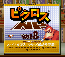 Picross NP Vol. 8 (Japan) (NP) Title Screen