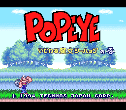 Popeye - Ijiwaru Majo Sea Hag no Maki (Japan) Title Screen