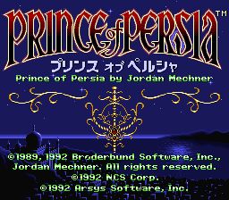 Prince of Persia (Japan) Title Screen