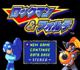Rockman & Forte (Japan) Title Screen