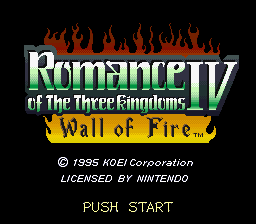 Romance of the Three Kingdoms IV - Wall of Fire (USA) Title Screen