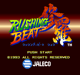 Rushing Beat Shura (Japan) Title Screen