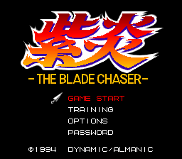 Shien - The Blade Chaser (Japan) Title Screen
