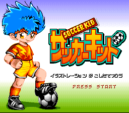 Soccer Kid (Japan) (Beta) Title Screen
