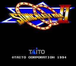 Sonic Blast Man II (Japan) Title Screen