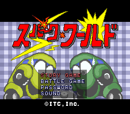 Spark World (Japan) Title Screen