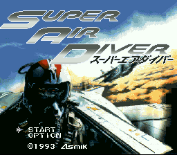 Super Air Diver (Japan) Title Screen