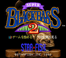 Super Black Bass 2 (Japan) Title Screen