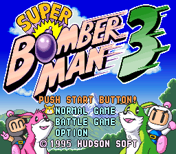 Super Bomberman 3 (Japan) (Beta) Title Screen