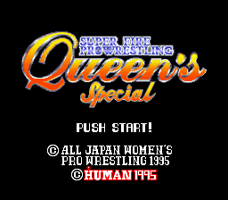 Super Fire Pro Wrestling - Queen's Special (Japan) Title Screen