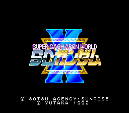 Super Gachapon World - SD Gundam X (Japan) Title Screen