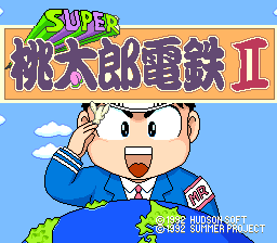 Super Momotarou Dentetsu II (Japan) Title Screen