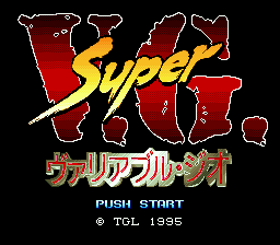 Super Variable Geo (Japan) Title Screen