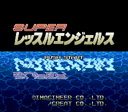 Super Wrestle Angels (Japan) Title Screen