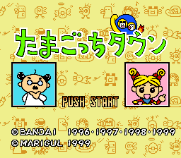 Tamagotchi Town (Japan) (NP) Title Screen