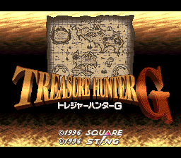 Treasure Hunter G (Japan) Title Screen
