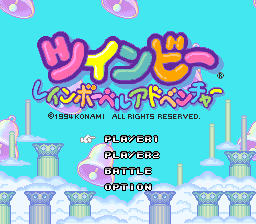 TwinBee - Rainbow Bell Adventure (Japan) Title Screen