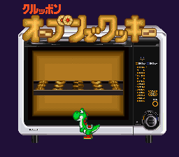 Yoshi no Cookie - Kuruppon Oven de Cookie (Japan) Title Screen