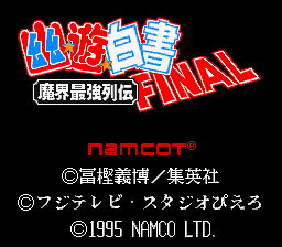 Yuu Yuu Hakusho Final - Makai Saikyou Retsuden (Japan) Title Screen