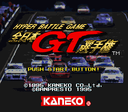 Zen-Nihon GT Senshuken (Japan) Title Screen