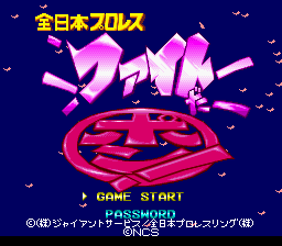 Zen-Nihon Pro Wrestling - Fight da Pon! (Japan) Title Screen