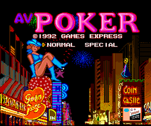 AV Poker (Japan) Screenshot