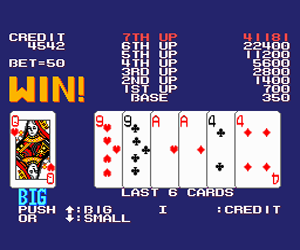 AV Poker (Japan) Screenshot 1